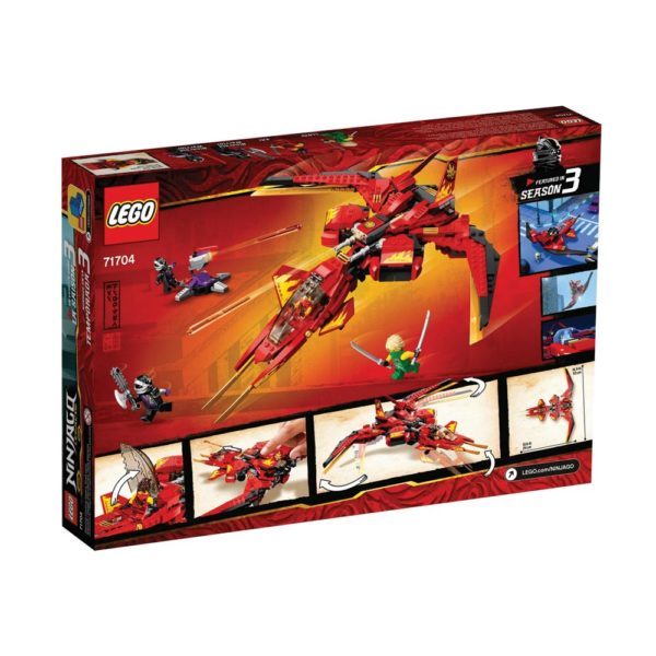 Brickly - 71704 Lego Ninjago Kai Fighter - Box Back