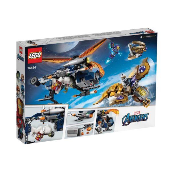Brickly - 76144 Lego Marvel Avengers Hulk Helicopter Rescue - Box Back